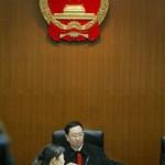 Juge Chine-thumb-200x290-20753